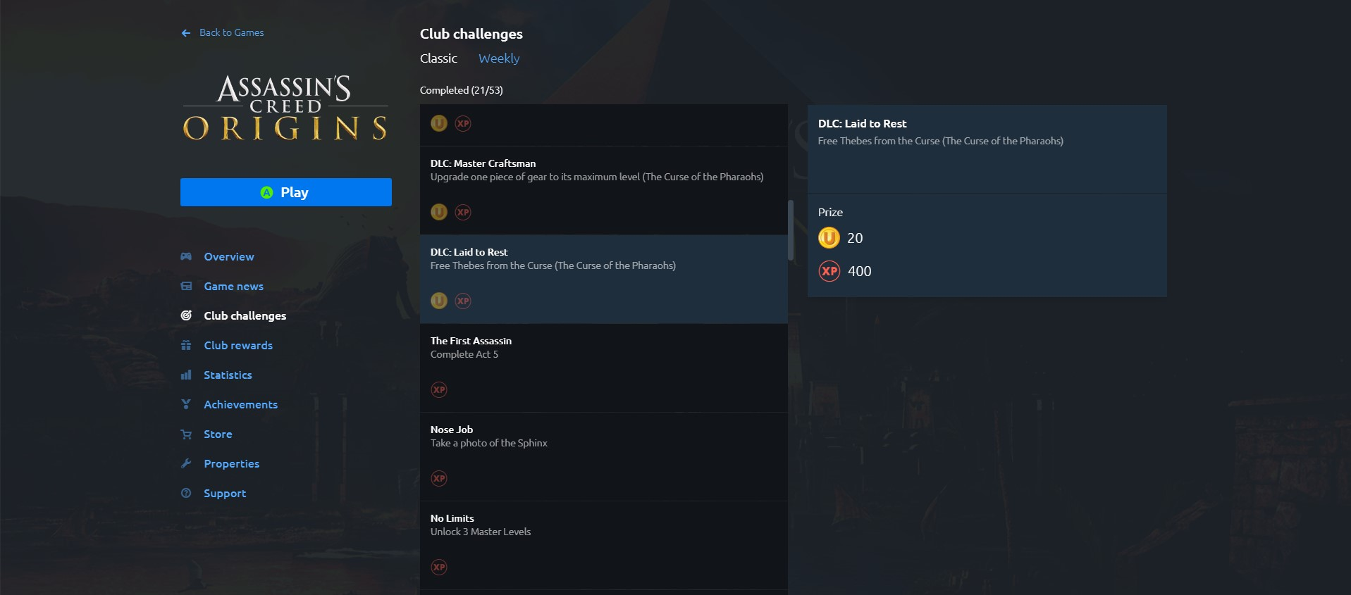 UPLAY Challenges